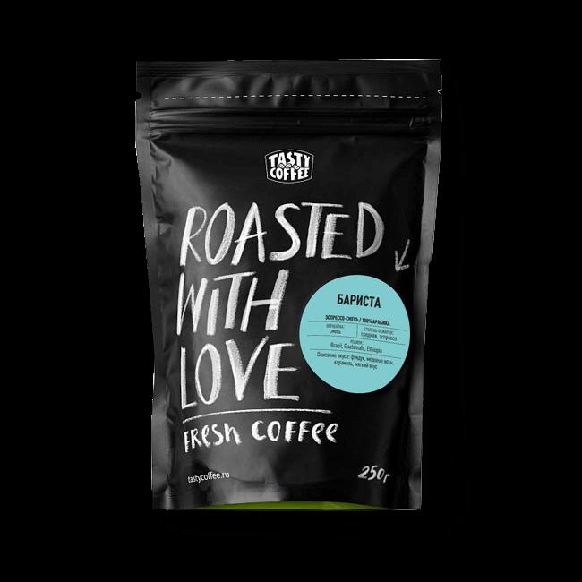 6b75050c4b5 Купить кофе в зернах